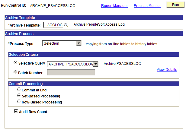 psaccesslog-archive-run-control-id.png