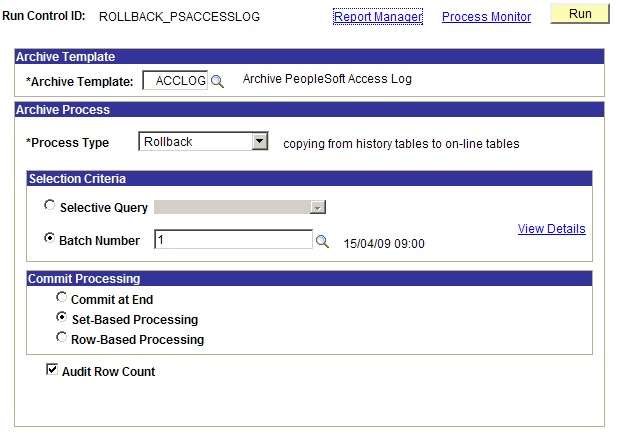 psaccesslog-rollback-run-control-id.png